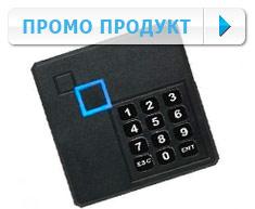 Система за контрол на достъп за асансьори - чипове за асансьори