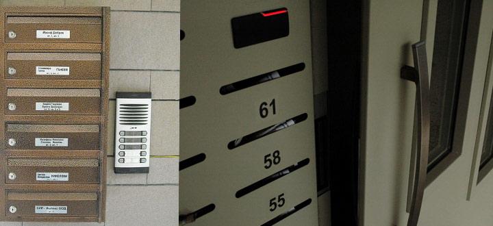 Съвременни модулни пощенски кутии за входове