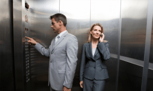 чип система за асансьор