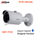 Dahua 3MP Mini Bullet камера