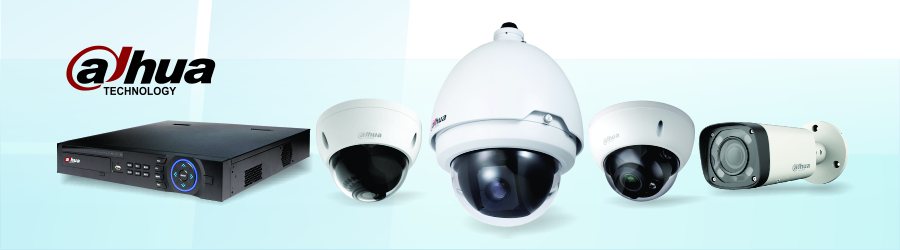 камери за видеонаблюдение цени