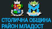 Столична община Младост - клиент на фирма V Maxprotect