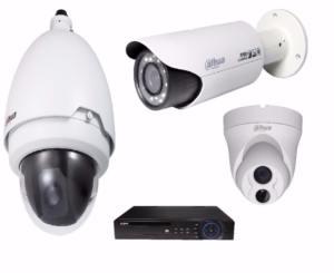 охранителни камери за дома