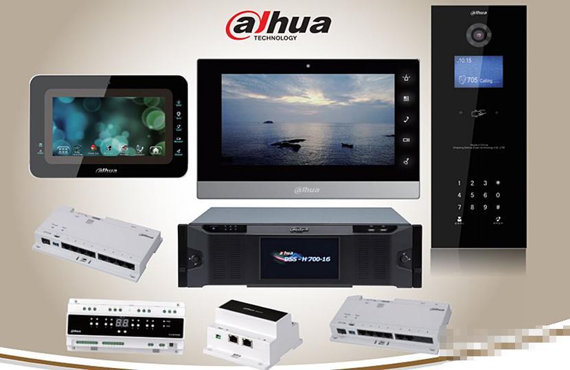 видеодомофонни системи