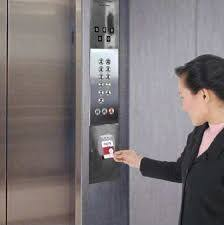 асансьор с чип