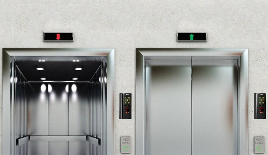 Поставяне на чип на асансьор