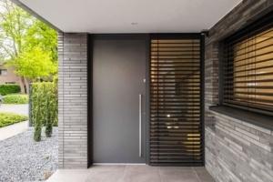 Заключващи системи за входни врати