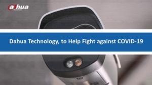 Dahua Thermal Solution – мрежова камера за измерване на телесната температура