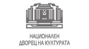 Национален дворец на културата - клиент на фирма V Maxprotect